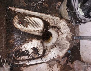 мръсна тоалетна в софия
