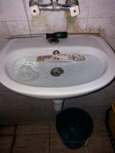запушена мивка софия
