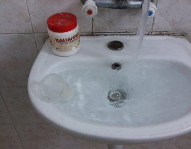отпушване на запушена мивка софия