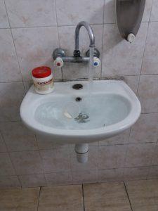 мивка запушена